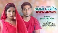 Bangla News, Corona