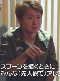 大野智_koten_002_09