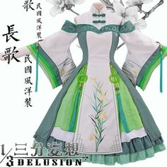 [One-third of paranoid] sword three sword network three Chinese style original dress dress day policy COS daily Cosplay Outfits, Anime Outfits, Mode Outfits, Dress Outfits, Fashion Dresses, Scene Outfits, Kawaii Fashion, Cute Fashion, Rock Fashion