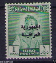 IRAQ KING FAISAL STAMPS OP IRAQI REPUBLIC 12F, 14F, 16F, 28F, 60F, 1/2D, 1 D MNH