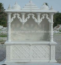Products design for home and home on pinterest for Marble temple designs for home