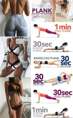 What Are the Hours for a Personal Trainer? Personal Fitness Trainer: What Are the Hours for a Personal Trainer? Fitness Workouts, Yoga Fitness, Fitness Tips, Health Fitness, Ab Workouts, Belly Workouts, Health Diet, Plank Workout, Butt Workout