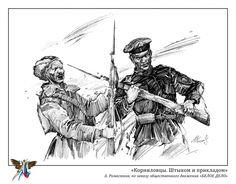 Работы Андрея Ромасюкова - Медиатека. Белое Дело