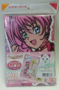 Suite Precure Anime Japanese Wall Decor 60x90cm Gamer Room, Cute, Kawaii, Bandai #Bandai