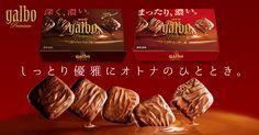 石原さとみオリジナルQUOカード1万円分が当たるキャンペーン実施中♪ガルボCM・WEB限定動画も公開中!