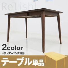 ダイニングテーブル 【単品】 幅120 北欧風 4人掛けテーブル 木製 シンプル【楽天市場】
