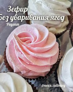 Meringue Pavlova, Easy Hairstyles For Long Hair, Tart, Gingerbread, Icing, Bakery, Deserts, Food And Drink, Sweets