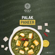 Food Poster Design, Menu Design, Food Design, Poster Designs, Coffee Shop Counter, Restaurant Advertising, Food Template, Food Banner, Indian Food Recipes