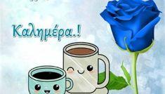 Τετάρτη σήμερα με τις πιο όμορφες καλημέρες(εικόνες) - eikones top Good Morning, Mugs, Tableware, Buen Dia, Dinnerware, Bonjour, Tumblers, Tablewares, Mug