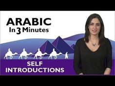 Learn Arabic - How to Introduce Yourself in Arabic - YouTube #howtolearnarabic