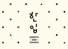 카페 '한입' Typography Layout, Typography Letters, Self Branding, Logo Branding, Graphic Design Branding, Lettering Design, Korean Logo, Pub Logo, Logos Cards