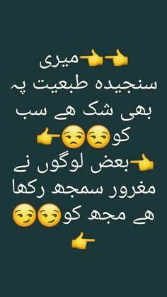 Poetry Quotes In Urdu, Love Poetry Urdu, Urdu Quotes, Funny Quotes, Islamic Quotes, Quotations, Qoutes, Life Quotes, Truth Hurts Quotes