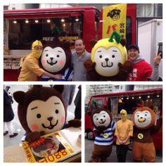TBS赤坂サカス春祭りに チキン南蛮カレーで出店!  みやざき犬くん達も応援にきてくれたでござルウ!