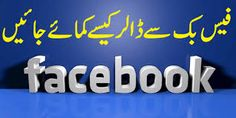 tayyab facebook - Google Search