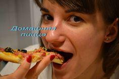 Домашняя Пицца. Готовим тесто для пиццы. Пицца с креветками, пицца с колбаской. Я покажу как легко и просто в домашних условиях готовлю вкусную и ароматную п...