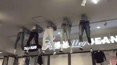 Eery jeans