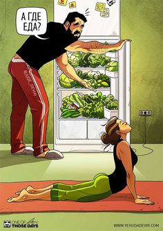 The Best Relationship Illustrations: Yehuda Devir Couple Comics Cute Couple Comics, Couples Comics, Funny Couples, Yehuda Devir, Relationship Comics, Relationships Humor, Godly Relationship, Relationship Pictures, Funny Couple Pictures