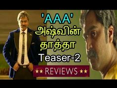 Simbu's ashwin thatha Official teaser Review | AAA|Tamil |cinema news | Movie news |Kollywood newsThis video is about comedy Actor Simbus ashwin thatha official teaser Review…And Simbu's upcoming movie AAA Movie release date is officially conform... Check more at http://tamil.swengen.com/simbus-ashwin-thatha-official-teaser-review-aaatamil-cinema-news-movie-news-kollywood-news/