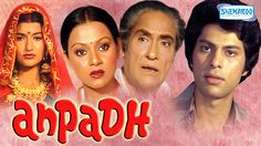 Watch Anpadh - Ashok Kumar - Zarina Wahab - Hindi Full Movie watch on  https://free123movies.net/watch-anpadh-ashok-kumar-zarina-wahab-hindi-full-movie/