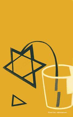 Yad Vashem 1945-2017 ©Ivan Canu - salzmanart.com #memorial #giornatadellamemoria #yadvashem #holocaust #peace #remember