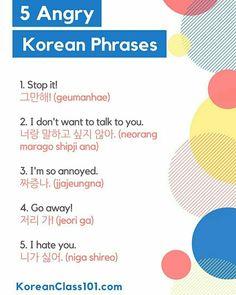 Learn Basic Korean, How To Speak Korean, Korean Words Learning, Korean Language Learning, Korean Phrases, Korean Quotes, Learn Korean Alphabet, Korean Letters, Learning Languages Tips