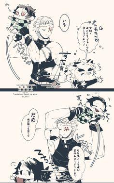 Anime Meme, Chibi Anime, Funny Anime Pics, Fanarts Anime, Otaku Anime, Kawaii Anime, Anime Guys, Manga Anime, Arte Final Fantasy