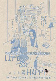 『LIFE SO HAPPY/5』