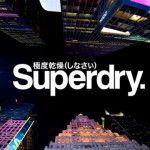 Superdry dévoile sa nouvelle collection