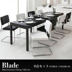 ダイニングセット 8人 - Google 検索 Table, Furniture, Yahoo, Home Decor, Google, Products, Decoration Home, Room Decor, Tables