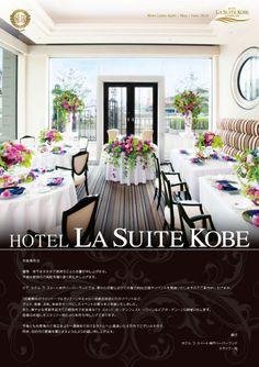 News Letter April./May./June.2014|ホテル ラ・スイート神戸ハーバーランド|デジタルカタログ・パンフレットの CatalogVox(カタログボックス)
