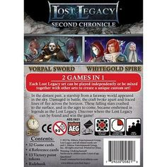 Lost Legacy Second Chronicle Vorpal Sword & Whitegold Spire Card Game Set
