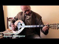 Αρχαϊκά Φρονήματα: Ντουζένι Αραπιέν (Ο Δερβίσης) - YouTube