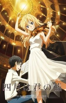 Shigatsu wa Kimi no Uso (Your Lie In April) - Kousei Arima was a prodigious pianist. But after the passing of his mother, Saki, Kousei falls into a downward spiral, rendering him unable to hear the sound of his own piano. Two years later, Kousei still avoids the piano, leaving behind his admirers and rivals, and lives a colorless life alongside his friends Tsubaki and Watari. However, everything changes when he meets a beautiful violinist, Kaori Miyazono, who stirs up his world and heart.