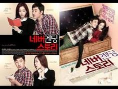 Korea (Romance) - Never Ending Story - Subtitle Indonesia, English & Arab