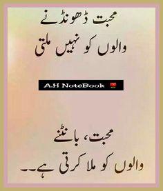 True __   A.H
