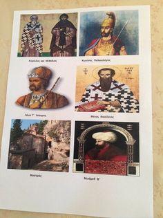 Όταν η Ιστορία.... γίνεται παιχνίδι. (Γ', Δ΄ & Ε΄ τάξεις) 21st, Baseball Cards, History, Painting, Historia, Painting Art, Paintings, Painted Canvas, Drawings