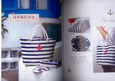 Handmade Bags by Coco Craft Book (In Chinese). $24,50, via Etsy.
