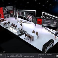 美业 国际   Exhibition Stand Design, Exhibition Booth, Exhibition Space, Booth Design, Trade Show, Exhibitions, White Walls, Event Design, Showroom