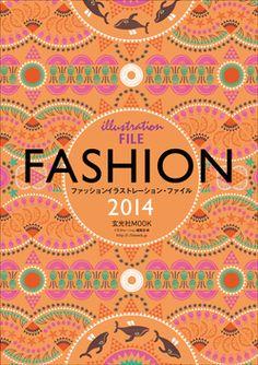 玄光社から9月18日に発売された 「ファッションイラストレーション・ファイル2014」に 掲載されました。 http://takahiroko.net/portfolio/2014/09/fif2014.html