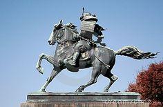 samurai-riding-horse-4869999.jpg (400×264)