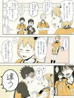pixiv is an illustration community service where you can post and enjoy creative work. A large variety of work is uploaded, and user-organized contests are frequently held as well. Daisuga, Kenma Kozume, Kuroken, Kagehina, Haikyuu Manga, Haikyuu Karasuno, Happy Tree Friends, Vocaloid, Haikyuu Volleyball
