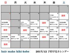 他とは少し違ったkiki-kobeでのお会計スタイル kikikobe 新着ブログです