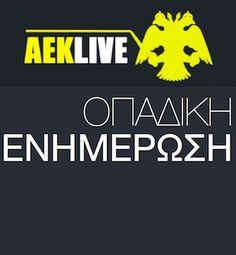 Ταύρος ο Τόρες – aek-live