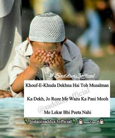 Islamic Messages, Islamic Love Quotes, Muslim Quotes, Hazrat Ali Sayings, Alhamdulillah For Everything, Islamic Girl, Islam Hadith, Urdu Words, Love Mom