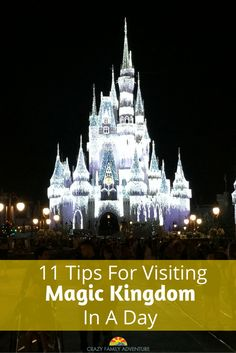 Tips for enjoying your full day at Magic Kingdom! It is easy to get wrapped up in the excitement and feel like you have to run from one thing to the next but when you are there with kids it is important to give them a chance to relax. Read on for more tip Magic Kingdom Tips, Disney World Magic Kingdom, Magic Kingdom Orlando, Disney World Tips And Tricks, Disney Tips, Disney 2017, Disney Ideas, Disney Cruise, Disney Stuff