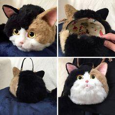 Les sacs chat de Pico  2Tout2Rien