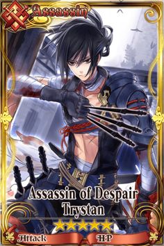 Assassin of Despair Trystan from Chain Chronicle