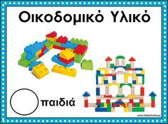 Class Jobs, New School Year, Classroom, Education, Beginning Of Year, Organization, Class Room, Onderwijs, Learning