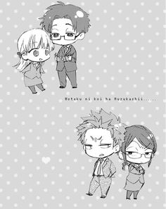Wotaku ni Koi wa Muzukashii (Love is Hard for Otaku) Otaku Anime, Manga Anime, Chibi Anime, Anime Kawaii, Anime Art, Anime Love Story, Manga Love, Koi, Poses Anime