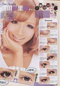 gyaru makeup Ranzuki. Vol 3